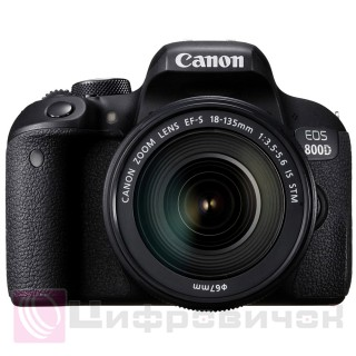 Canon EOS 800D Kit (18-135 IS STM)