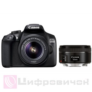 Canon EOS 1300D Kit (18-55 DCIII + 50 1.8)