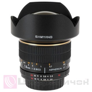 Samyang 14mm f 2.8 IF ED UMC Aspherical Nikon Chip