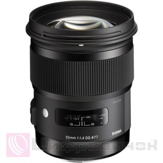 Sigma 50mm f/1.4 DG HSM Art for Sony