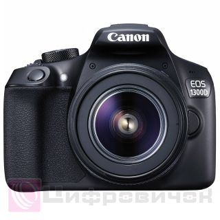 Canon EOS 1300D Kit (18-135 IS)