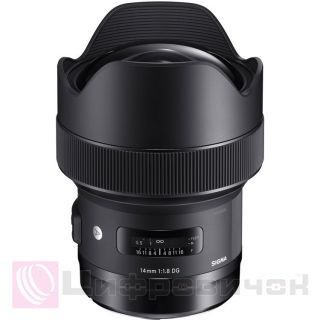 Sigma 14mm f/1.8 DG HSM Art for Nikon