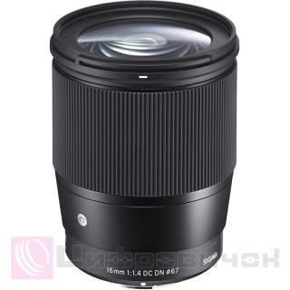 Sigma 16mm f/1.4 DC DN Contemporary Lens for M4/3