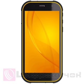 Sigma mobile X-treme PQ20 Black-Orange