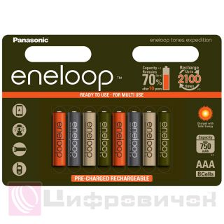 Panasonic AAA 750mAh NiMh 8шт Eneloop Expedition Colors
