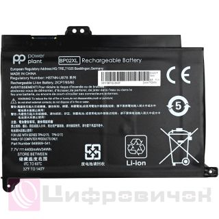 PowerPlant HP Pavilion Notebook PC 15 (BP02XL) 7.7V 4400mAh