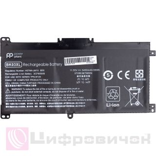 PowerPlant HP Pavilion X360 (BK03XL) 11.55V 3400mAh
