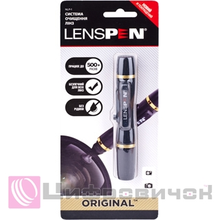 LensPen Original Lens Cleaner (NLP-1)