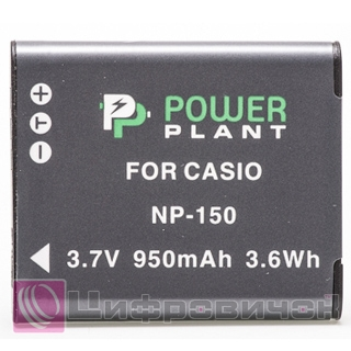 Powerplant Casio NP-150
