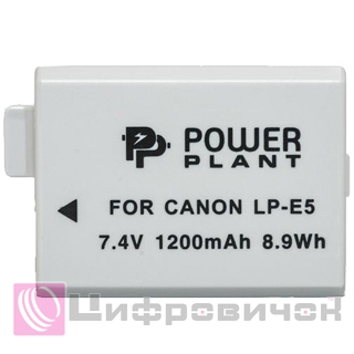 Powerplant Canon LP-E5