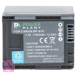 Powerplant Canon BP-819 Chip