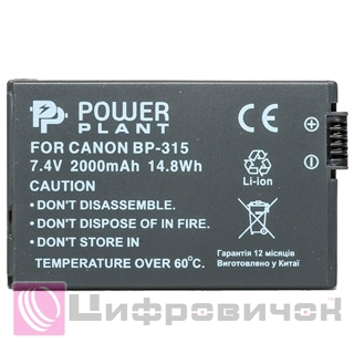 Powerplant Canon BP-315