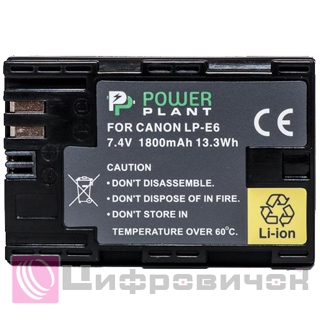 Powerplant Canon LP-E6 Chip