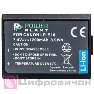Powerplant Canon LP-E10