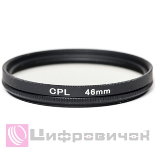 PowerPlant CPL 46 mm