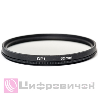 PowerPlant CPL 62 mm