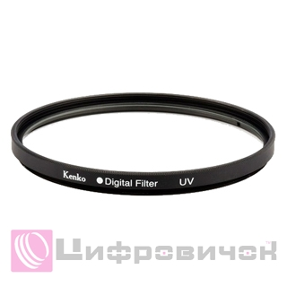 Kenko MC UV 62 mm