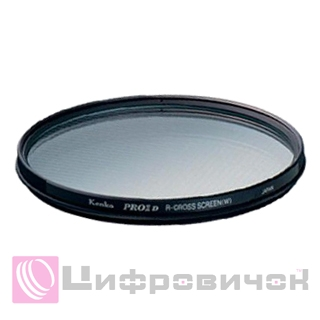 Kenko PRO1D R-CROSS SCREEN 62 mm