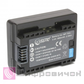ExtraDigital Canon BP-709 Chip