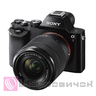 Sony Alpha a7 28-70mm Black