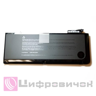 "PowerPlant Apple MacBook Pro 13"" (A1322) 10.8V, 5200mAh"