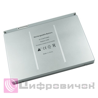 "PowerPlant Apple MacBook Pro 17"" (AE1789) 10.8V, 5200mAh"