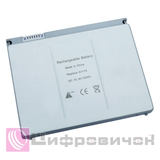 "PowerPlant Apple MacBook Pro 15"" (A1175) 10.8V, 5200mAh"