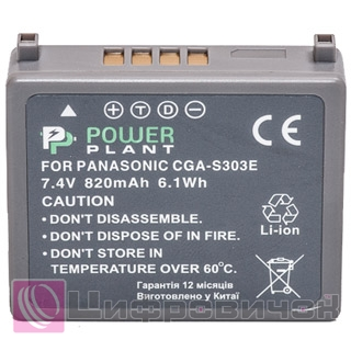 PowerPlant Panasonic VW-VBE10, CGA-S303