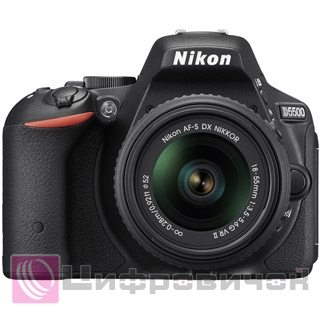 Nikon D5500 Kit (18-55 VR II) Black