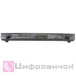 PowerPlant Asus S5000 (A32-S5) 11.1V, 5200mAh