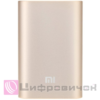 Power Bank Xiaomi Mi 10000 mAh Gold