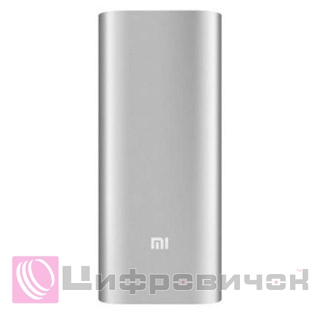 Power Bank Xiaomi Mi 16000 mAh Silver
