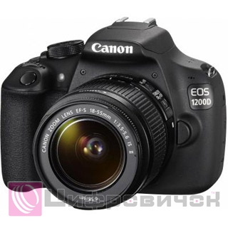 Canon EOS 1200D Kit (EF-S 18-55 DC III + EF 50 1.8 STM)