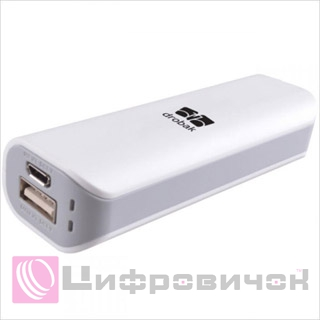 Power Bank Drobak Power-2200 White