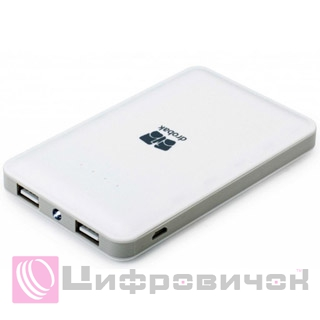 Power Bank Drobak Elegant Power-5000 White