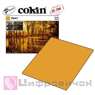 Cokin P047 Gold