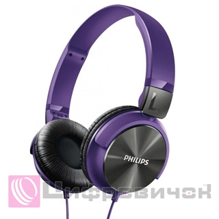 Philips SHL3160 Purple (SHL3160PP/00)
