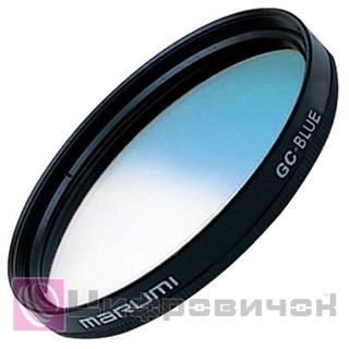 Marumi GC-Blue 72mm