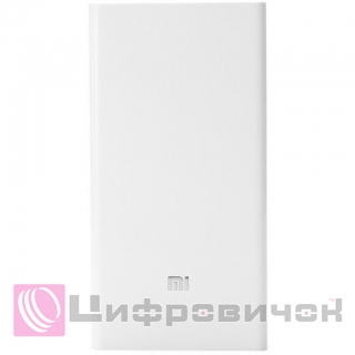 Power Bank Xiaomi Mi 20000 mAh White