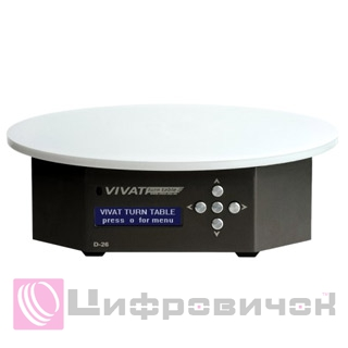 Vivat Turn Table D-26