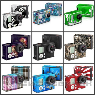 Skins for GoPro HERO3 - наклейки для HERO3