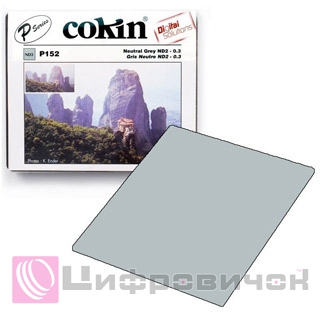 Cokin P152 Neutral Grey ND2 (0.3)