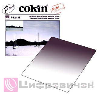 Cokin P121M Gradual Neutral Grey G2-Medium (ND4) (0.6)