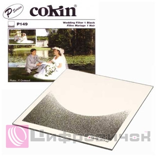 Cokin P149 Wedding Filter 1 Black