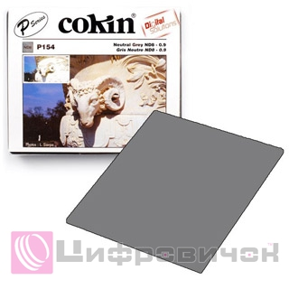 Cokin P154 Neutral Grey ND8 (0.9)