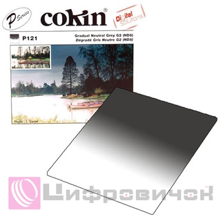 Cokin P121 Gradual Neutral Grey G2 (ND8) (0.9)