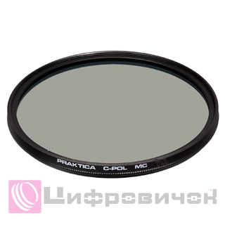 Praktica Circular Polarizing filter-coated 55mm