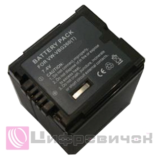 Powerplant Panasonic VW-VBG260 Chip
