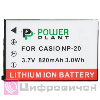 Powerplant Casio NP-20