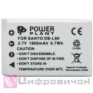 Powerplant Sanyo DB-L90